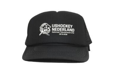 Ijshockey nederland U12